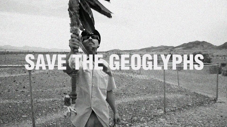 Save the Geoglyphs